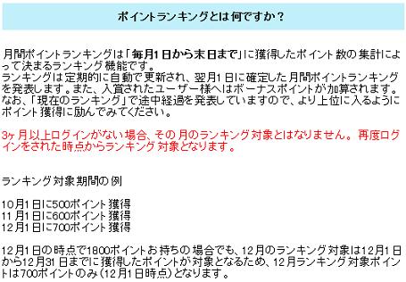 キャプチャ 5.28 tametoku3