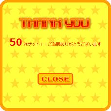 キャプチャ 5.5 good -