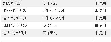 キャプチャ m 6.23 10
