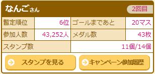 キャプチャ 6.26 net t6