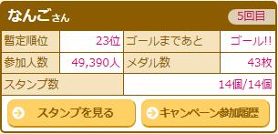 キャプチャ 6.27 net t9