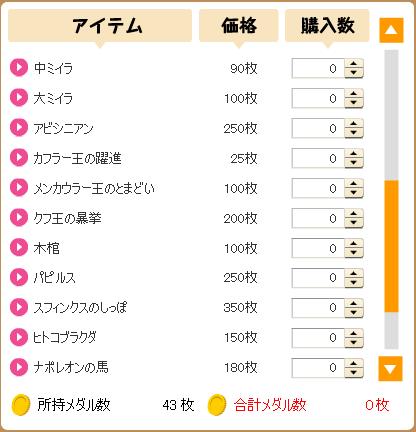 キャプチャ 6.29 net t2