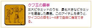 キャプチャ 6.29 net 5
