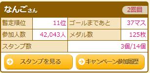 キャプチャ 8.28 net t2