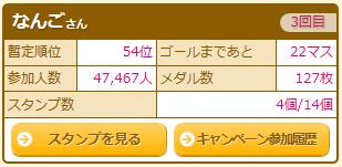 キャプチャ 8.28 net t6