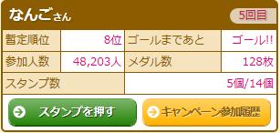 キャプチャ 8.29 net t7