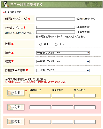 キャプチャ 10.12 orix1