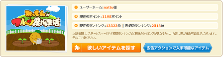 キャプチャ fn 10.28 1