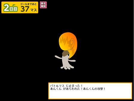 キャプチャ m 10.29 4