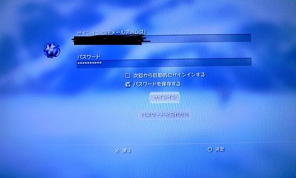 2013-1008-133048347.jpg
