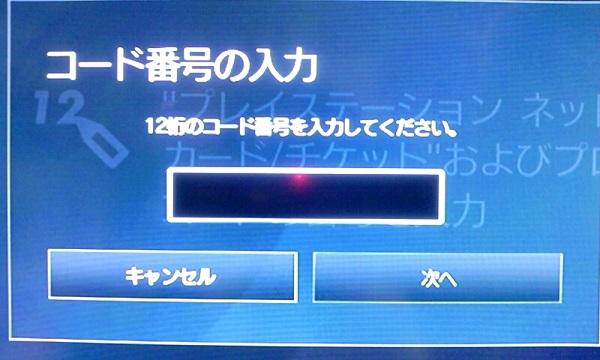 2013-1008-133526029.jpg