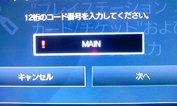 2013-1008-133718665.jpg