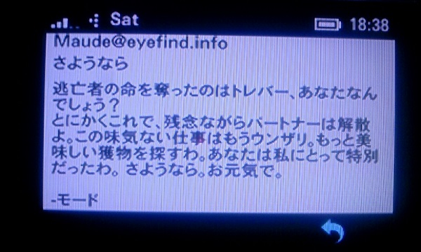 2013-1121-172153800.jpg