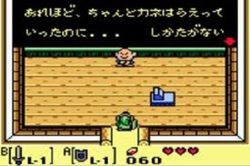 どろぼー (1)