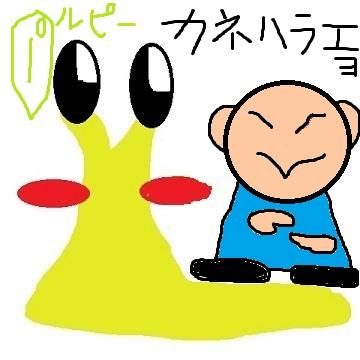 (ドロボー)マインちゃん