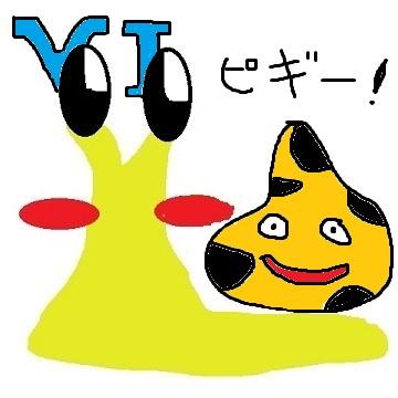 (ドラクエ6)マインちゃん