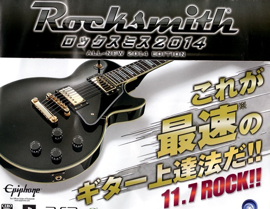 rockスミス