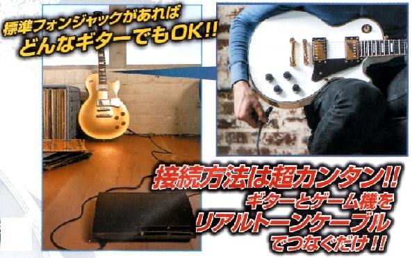 rockスミス5