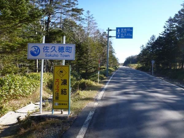 麦草峠(2)