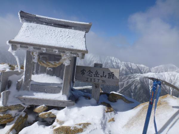 常念岳山頂(2)