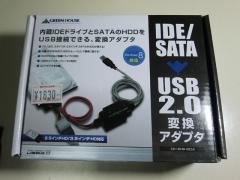 20131122adapter.jpg