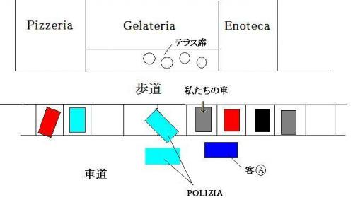 polizia_201310011416107cc.jpg