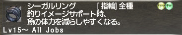 bandicam 2013-09-07 01-06-01-414