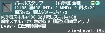 bandicam 2013-11-15 23-30-31-163
