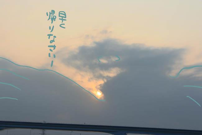 014-1-taifu-66.jpg