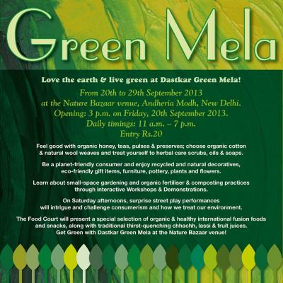dastkar-greenmela-sept13.jpg