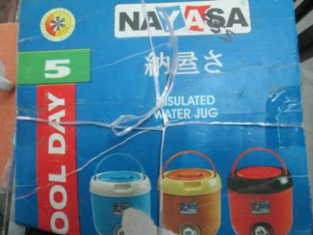 nayasa-watercooler2.jpg