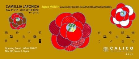 rose-japannite.jpg