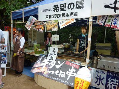 hikawashrine10.jpg