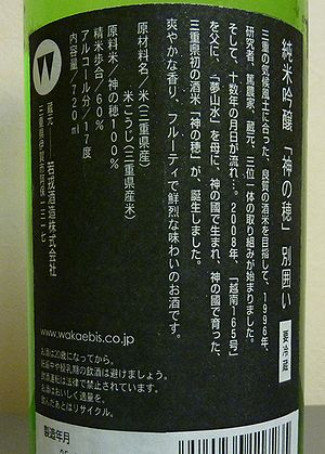 kaminoho02.jpg