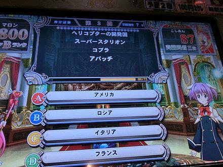7CIMG5468.jpg