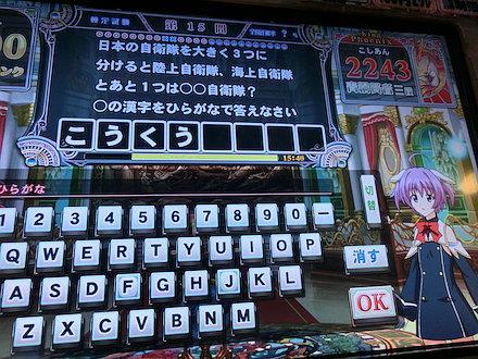 7CIMG5811.jpg