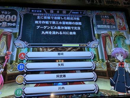 7CIMG5945.jpg