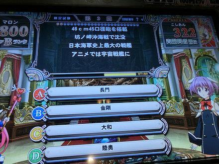 7CIMG6328.jpg