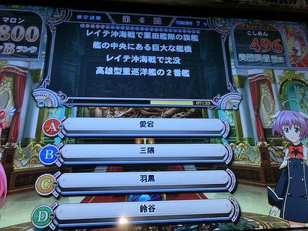 7CIMG6432.jpg