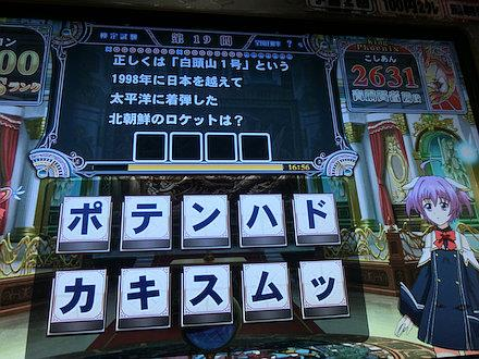 7CIMG6452.jpg
