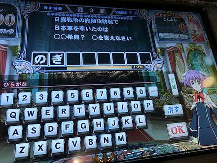 7CIMG6500.jpg