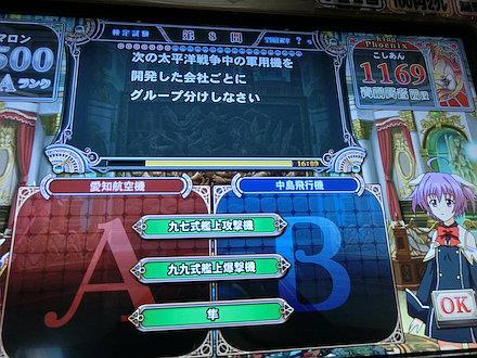 7CIMG6546.jpg