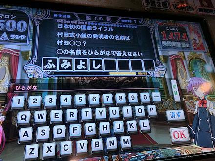 7CIMG6583.jpg