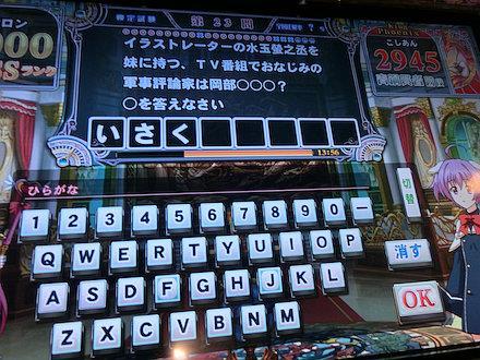 7CIMG6607.jpg