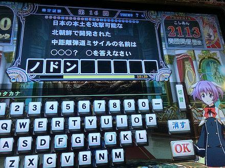 7CIMG6629.jpg