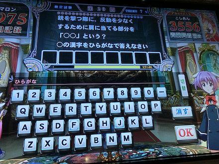 7CIMG6696.jpg