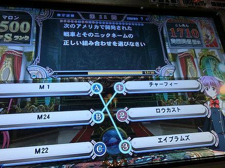 7CIMG6753.jpg
