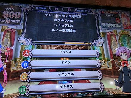 7CIMG6803.jpg
