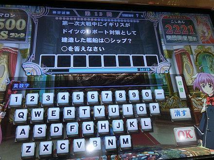 7CIMG6857.jpg