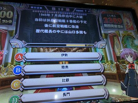 7CIMG6860.jpg
